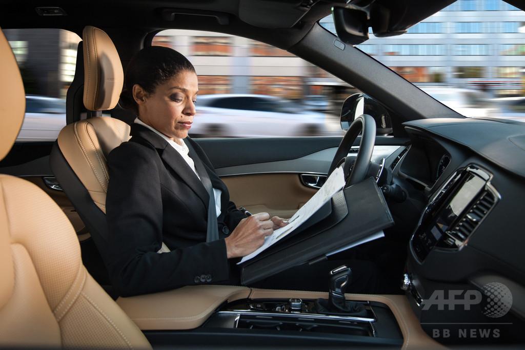 倫理で「犠牲者」決める自動運転車、普及に影響も 研究