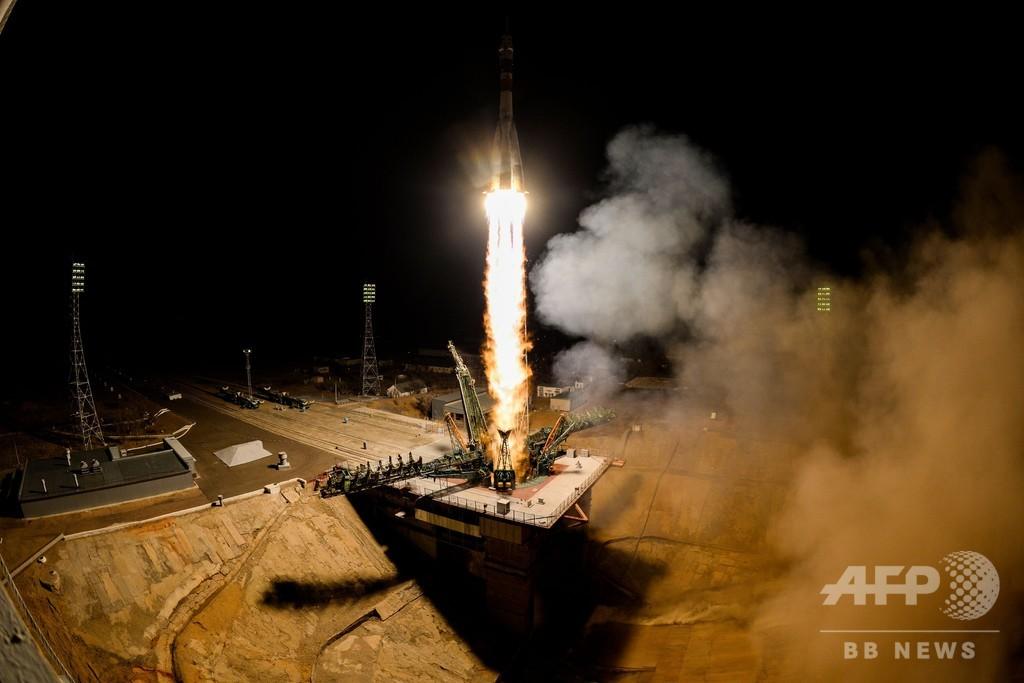 ロシアの宇宙船ソユーズ、打ち上げ成功 ISSへ