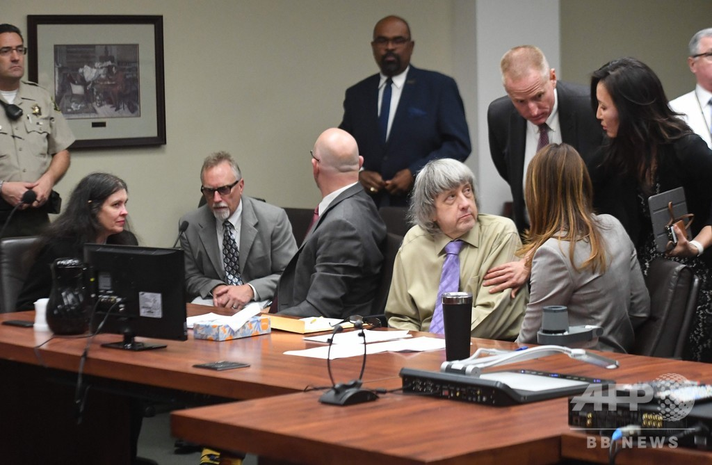 米「恐怖の館」、実子12人監禁虐待の夫婦に終身刑