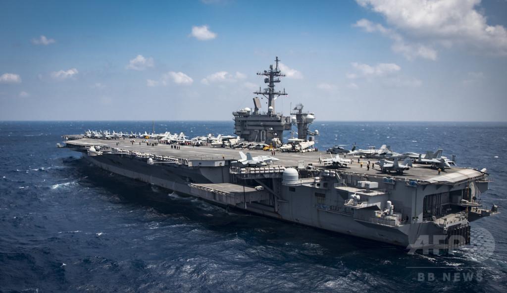 米政府、「朝鮮半島へ向かった」米空母の情報混乱で釈明