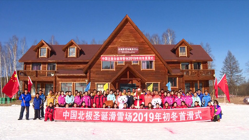 中国のスキーシーズン到来、「神州の北極」で今年初滑り