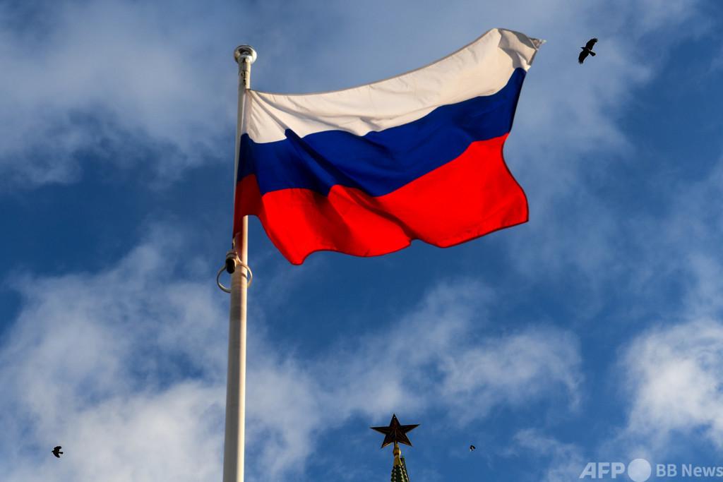 ロシア軍基地で軍人が発砲、3人死亡