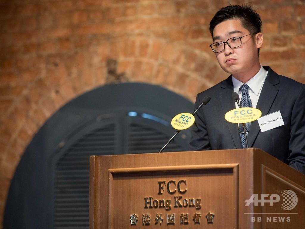 香港独立活動家、中止圧力受けた講演断行 中国を「帝国」と非難