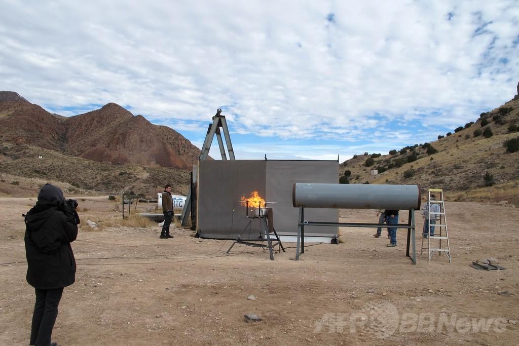 山火事を爆発物で食い止める技術を開発中、豪研究