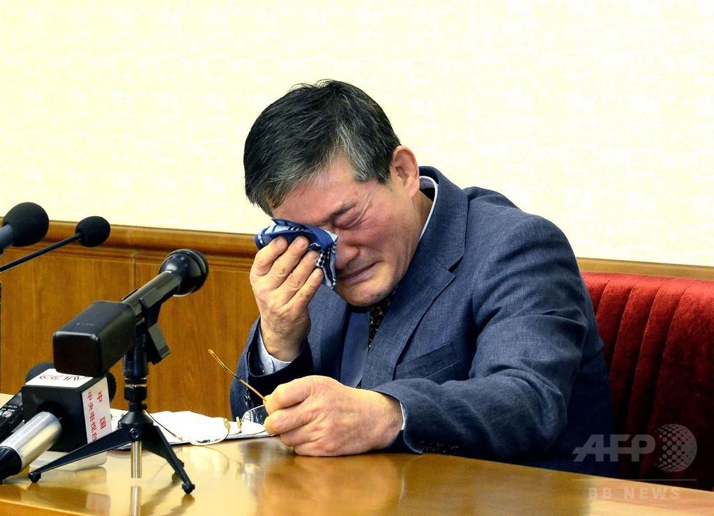 北朝鮮が米国人3人を解放 「友好の表れ」とトランプ氏