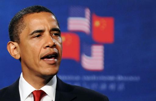 米中戦略・経済対話開幕 両国関係の重要性を強調