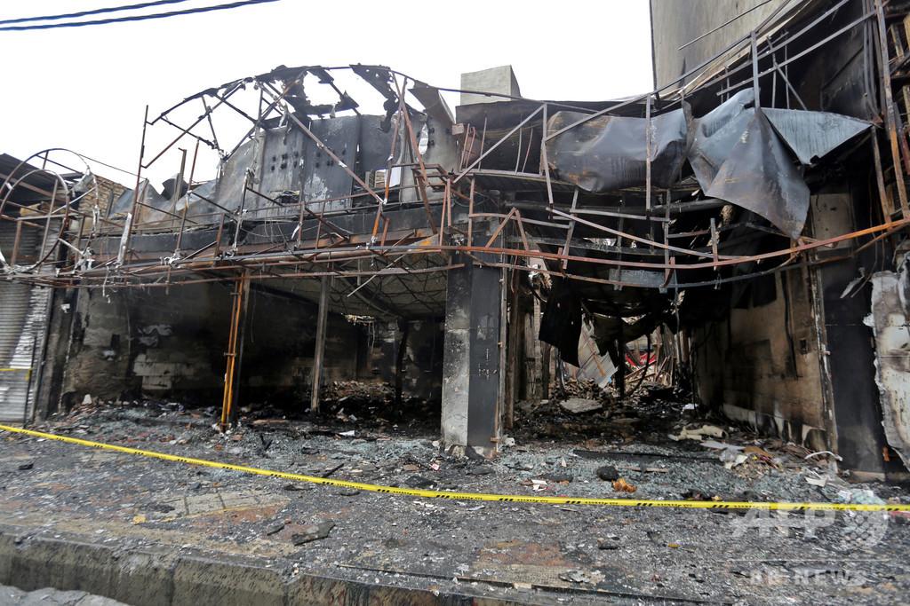 イラン反政府デモ弾圧、死者1000人超か、米発表