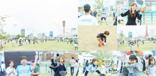 アドベンチャーワールドは、神戸メリケンパークで行われる「キャッチボールイベント」にブース出展します
