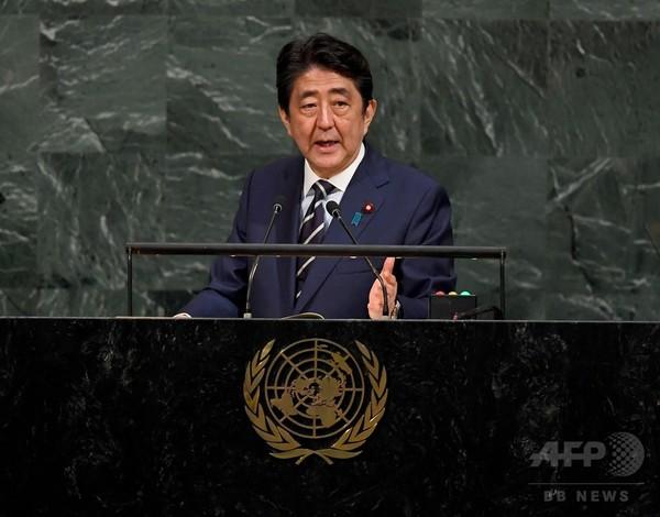 北朝鮮問題「必要なのは対話ではない」 安倍首相が国連演説