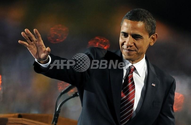 <08米大統領選挙>オバマ氏の公約と主張