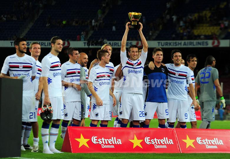サンプドリアがFCバルセロナに勝利、ジョアン・ガンペール杯