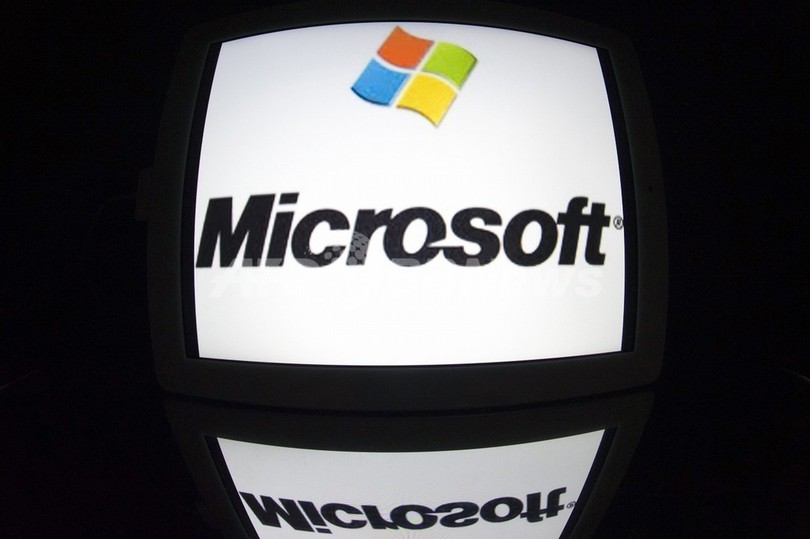 EU、米マイクロソフトに制裁金 約684億円