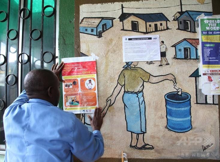 エボラ出血熱、リベリアが非常事態宣言