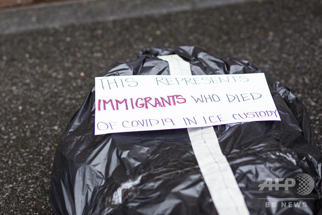 米国、2月上旬にもコロナ感染者死亡 「初の死者」の3週間前