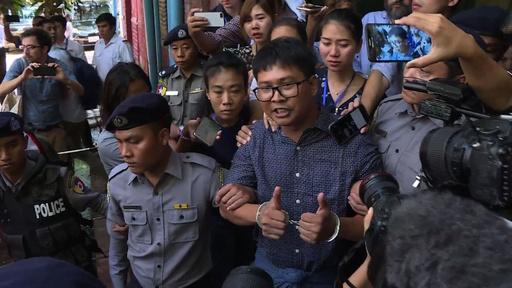 動画:ミャンマー裁判所、ロイター記者の公訴棄却申し立てを却下