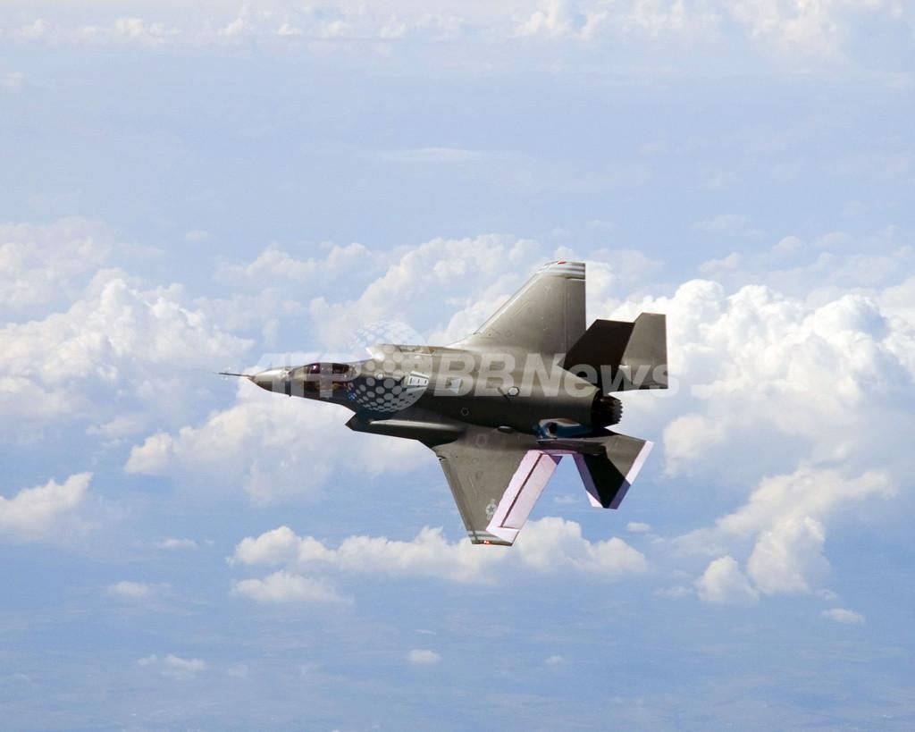 F35、4機購入で正式契約 本体1機96億円