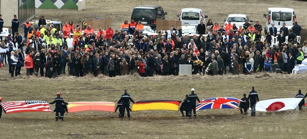 独機「意図的」墜落で世界に衝撃、航空各社が規則見直し