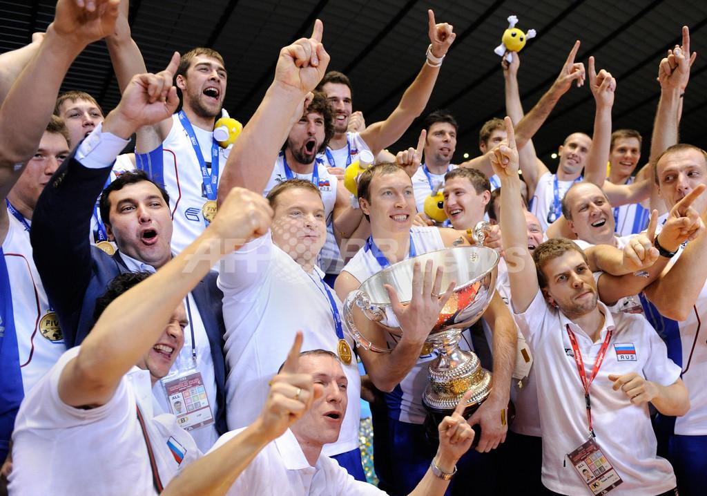 ロシアが優勝、日本は10位 バレーW杯男子