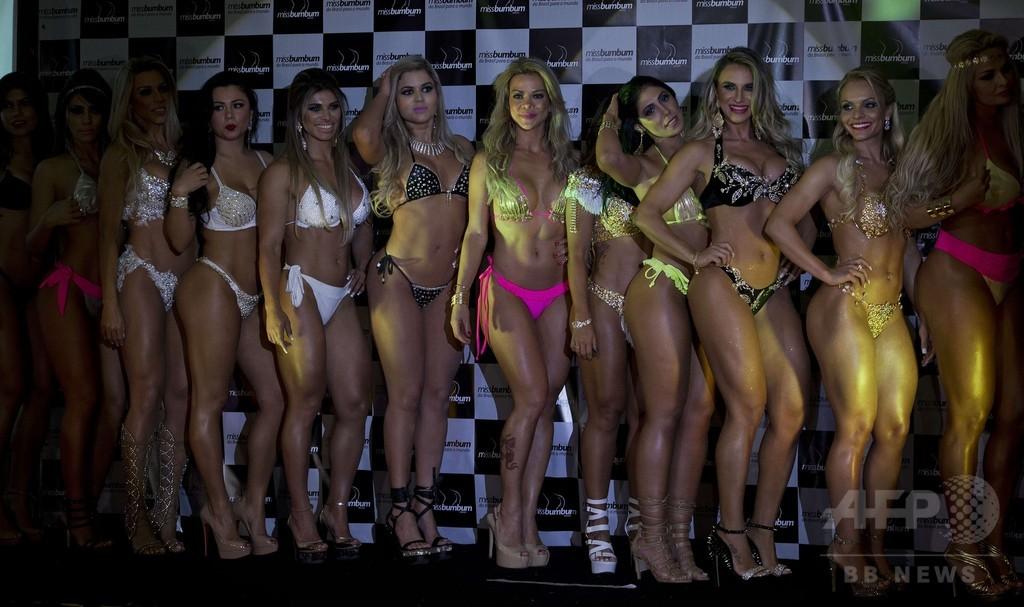 ブラジルの「美尻」ナンバーワンが決定