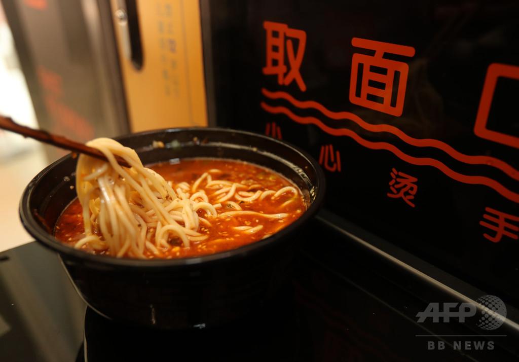 台湾·香港·上海の起業家、無人麺館創業の夢を共に追う