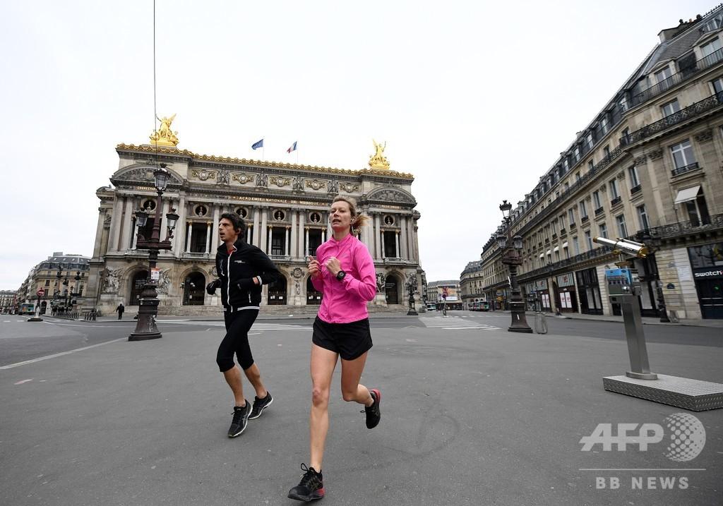 仏パリ、昼間のジョギング禁止 外出制限強化で