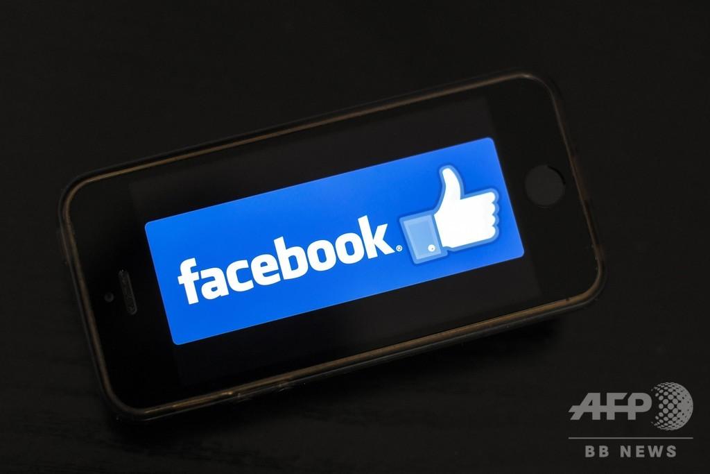 フェイスブック、ユーザーに報酬払い個人データ収集