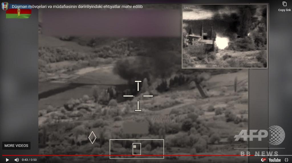 アルメニア・アゼルバイジャンの軍事衝突 さらに9人死亡