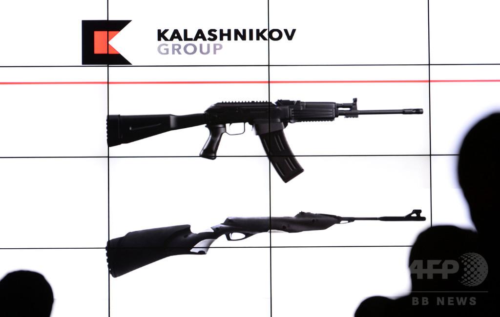 ロシア最大の国際空港でライフル銃のレプリカを販売、カラシニコフ