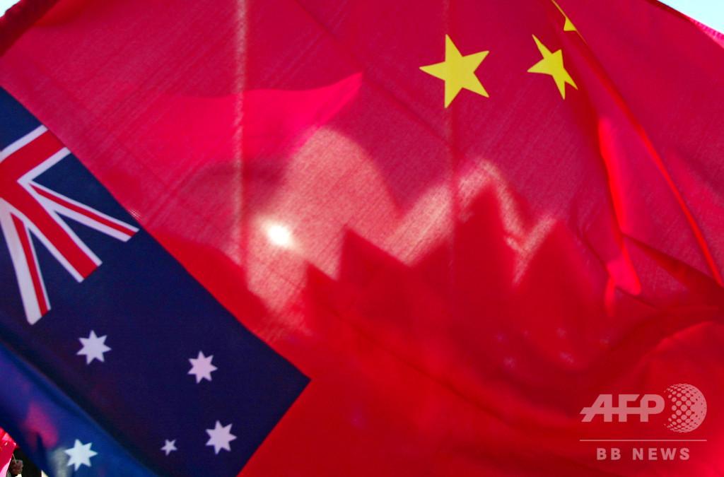 中国の干渉めぐる豪政府の極秘調査、中国側が圧力か 豪作家と准教授を尋問