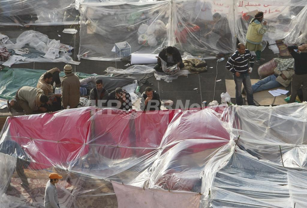 エジプト政府、公務員給与引き上げを決定