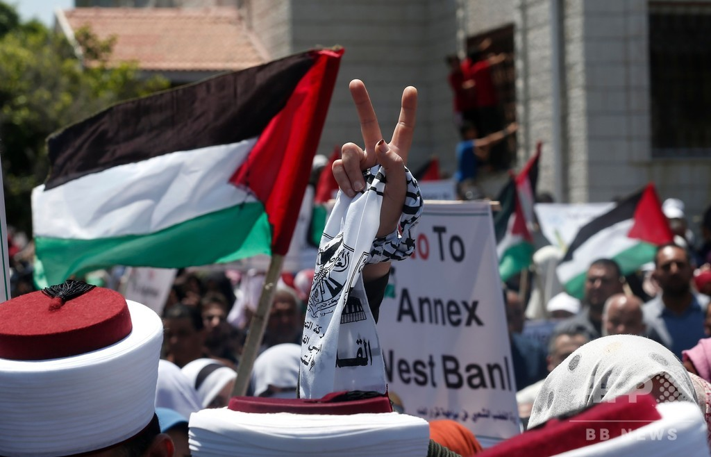 イスラエルの併合計画に抗議、ガザ地区でデモ 国際社会も非難