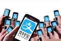 アリペイ、新型顔認証デバイス発表 生体認証決済の時代へ