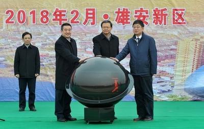 「京雄都市間鉄道」雄安駅建設工事が着工 北京と開港予定の新空港結ぶ