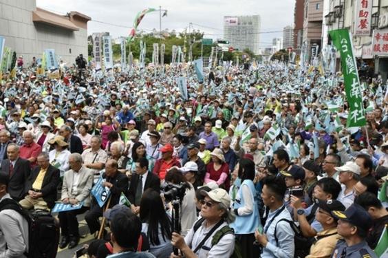 台北で独立派が大規模集会、主催者発表で10万人超が参加
