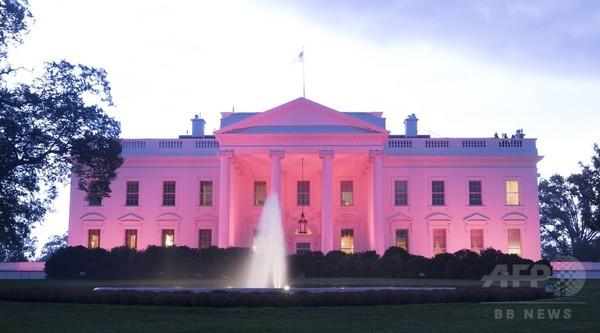 米ホワイトハウスがピンク色に、乳がん月間で
