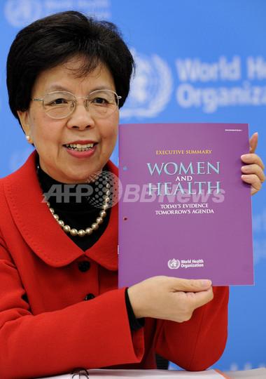女性は若年・高齢期に治療の機会を奪われている、WHOが初の報告書