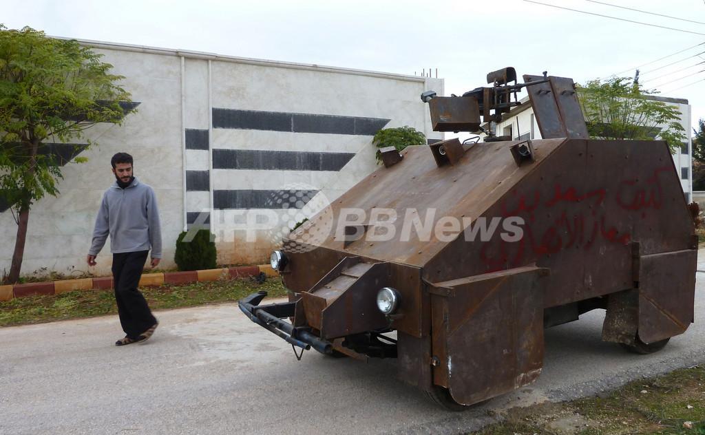「シャーム2」、シリア反体制派の新型戦闘車両
