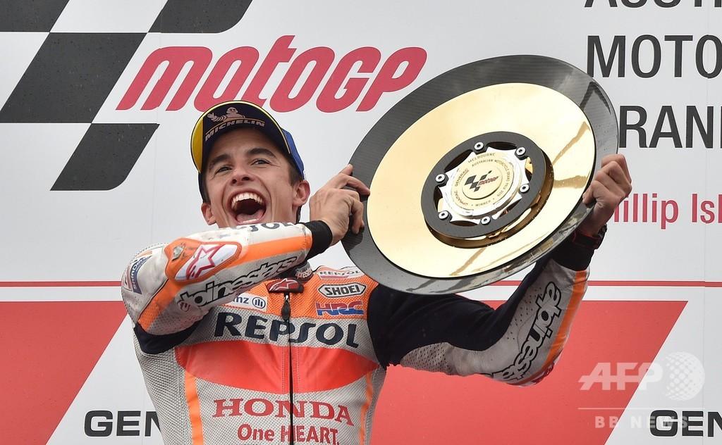 王者マルケスが5連勝、ビニャーレスは最終周で転倒 豪GP