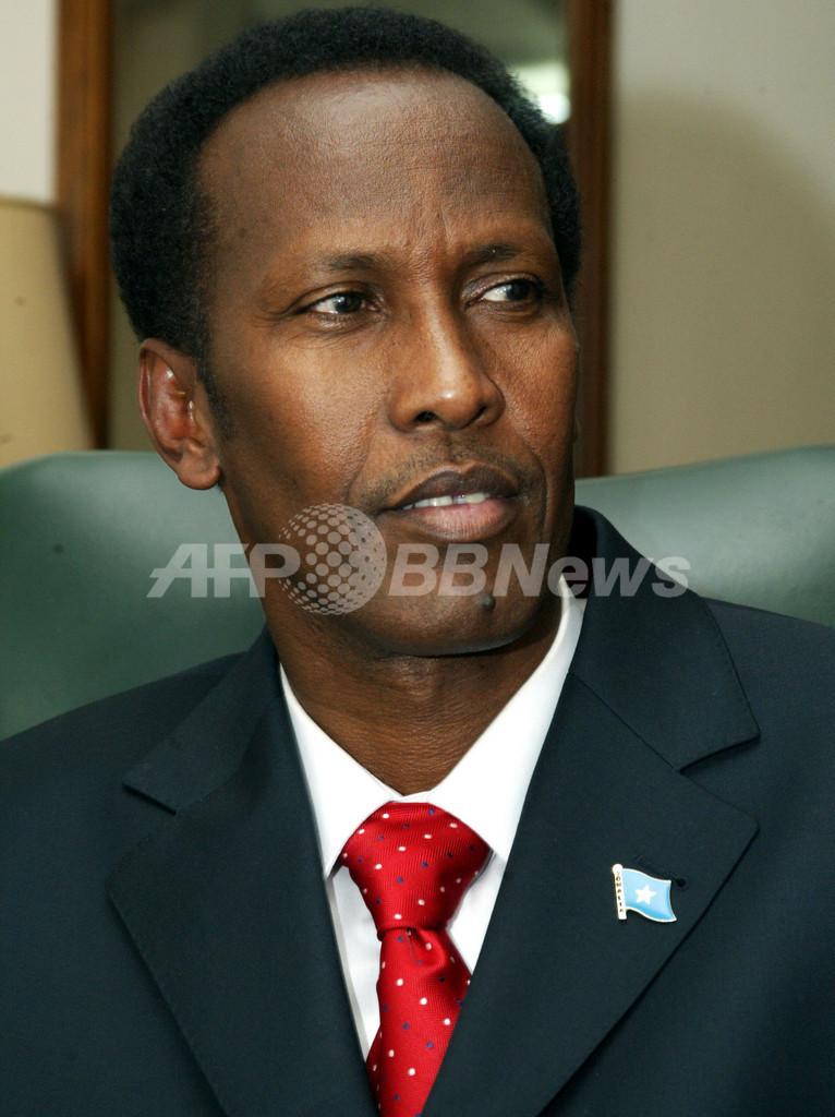 ソマリア暫定政府のゲディ首相が辞任