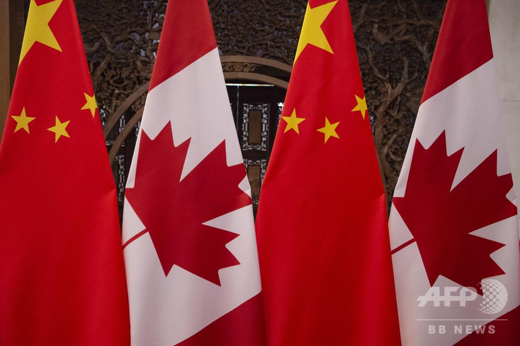 中国、カナダ人1人の拘束を発表 薬物犯罪で