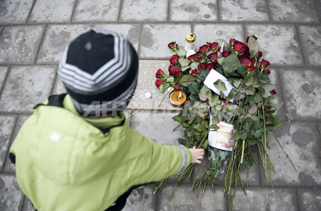 スウェーデン首相暗殺事件、四半世紀経っても未解決