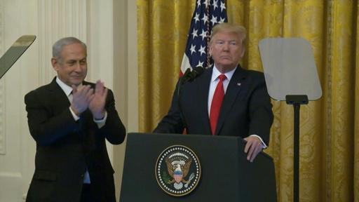 動画:トランプ氏、中東和平案を公表 イスラエルの希望多く反映