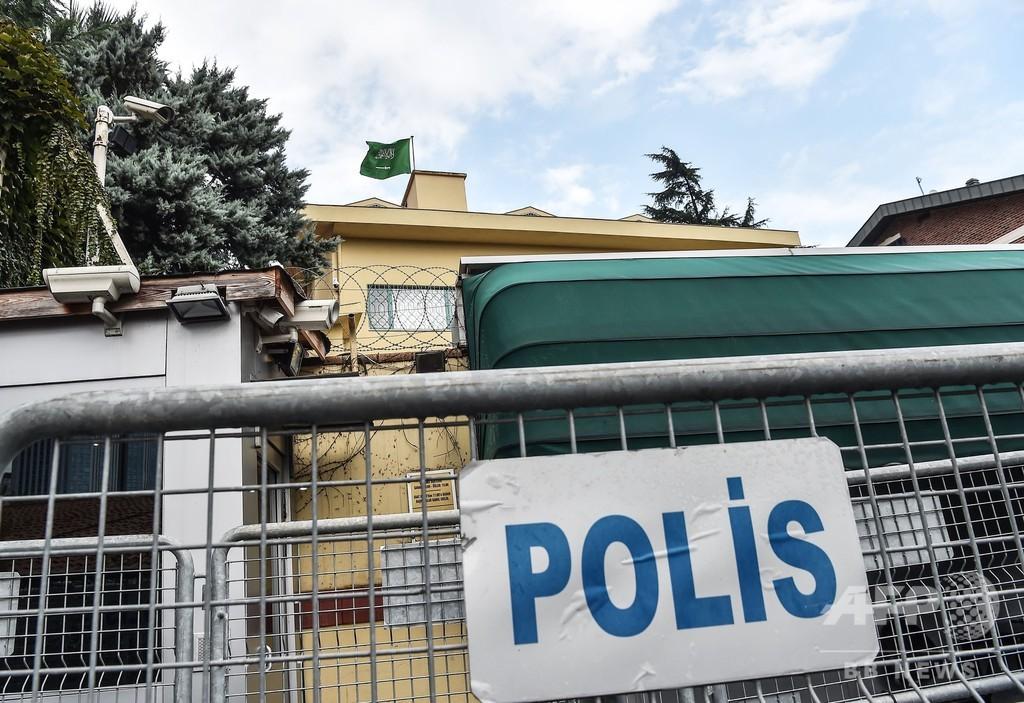 サウジ記者失踪、「尋問」記録をトルコが入手か 説明要求の圧力強まる