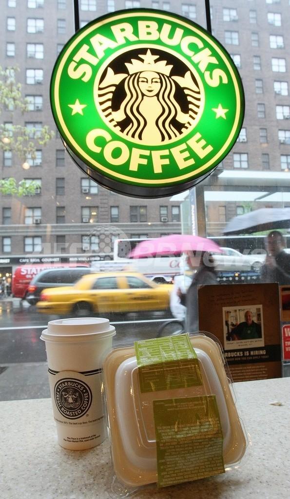 スターバックス、米国内の不採算店舗600店閉鎖へ