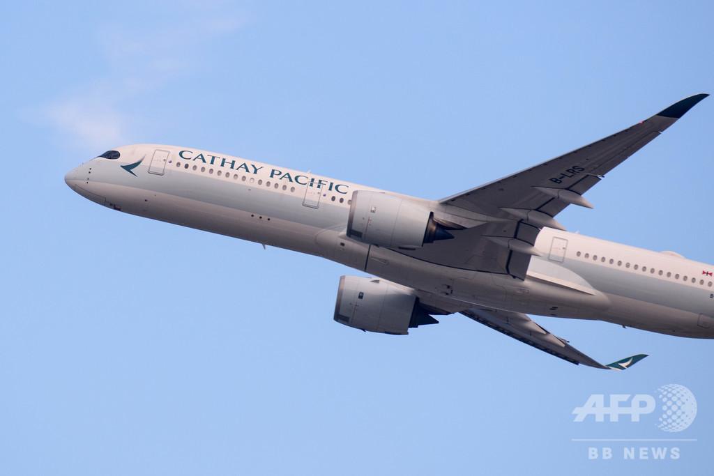 ファーストクラス170万円が7万円! キャセイ航空が誤って販売、利用認める