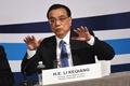 中国、南シナ海の行動規範「3年以内」の策定呼び掛け 期限言及は初