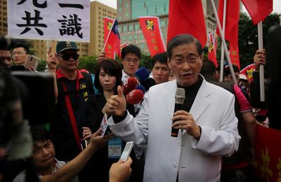 台湾、マフィア元幹部宅を捜索 中国から親中政党に不正資金流入か