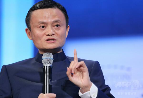 中国一の富豪であることは苦痛、アリババ創業者が心境明かす