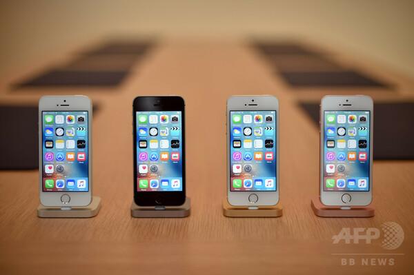 iPhone、累計販売10億台突破 アップル「史上最も成功した製品」