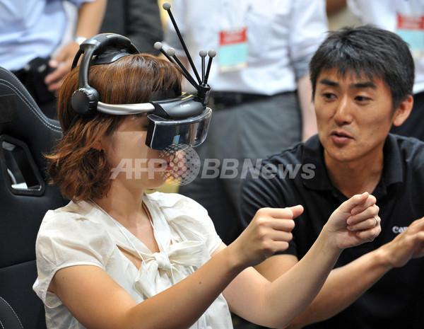 キヤノン、見本市で「複合現実」技術を公開